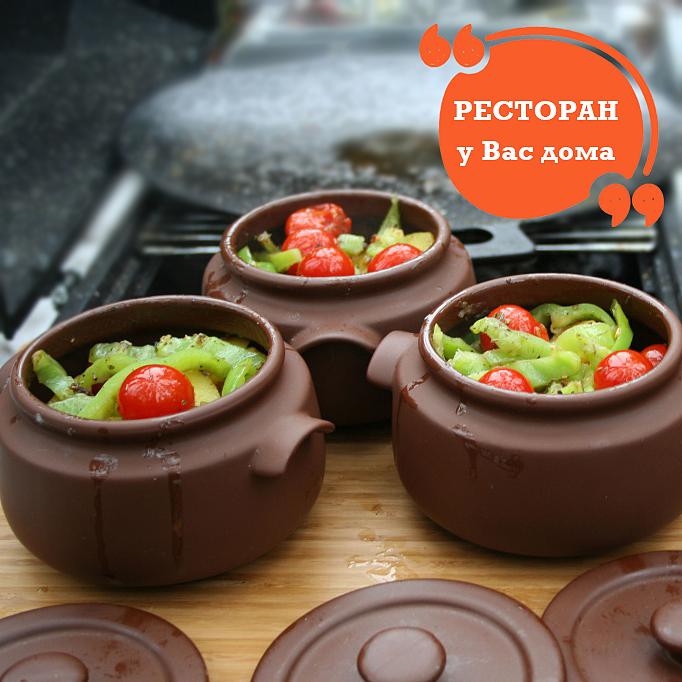 овощи в горшочках на гриле